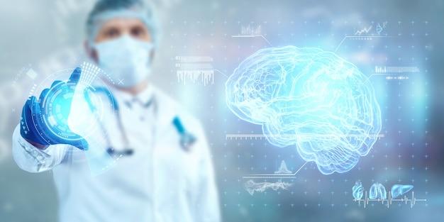 Le médecin examine l'hologramme cérébral, vérifie le résultat du test sur l'interface virtuelle et analyse les données. maladie d'alzheimer, démence cérébrale, technologies innovantes, médecine du futur.