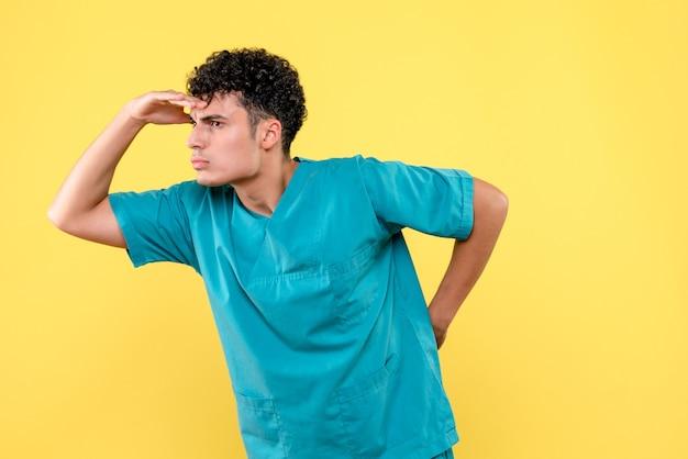 Médecin de face, un médecin est sûr que les médecins guériront les patients du coronavirus