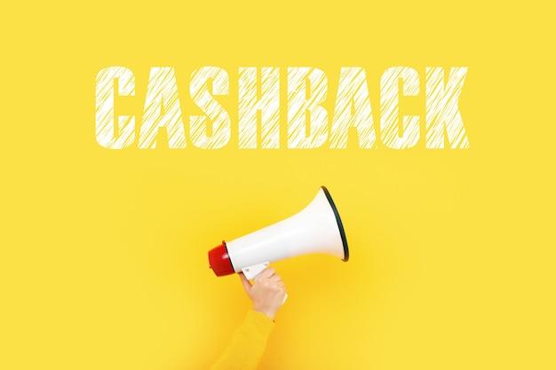 Mégaphone en main et inscription cashback, concept d'entreprise, promotion et publicité