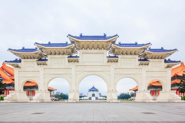 Mémorial de chiang kai-shek à taipei - taiwan.