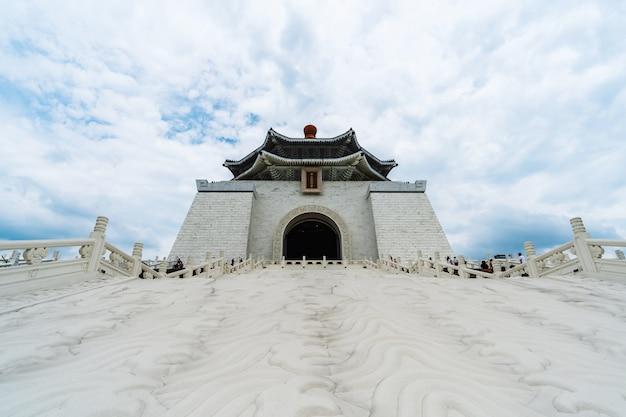 Mémorial de chiang kai-shek à taipei, taiwan