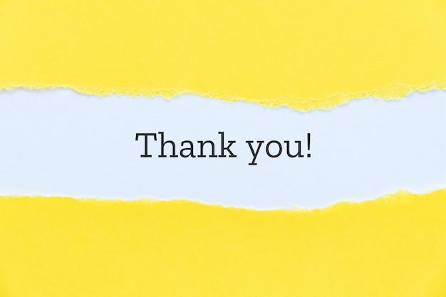 Merci sur fond de papier pour la diapositive de présentation finale