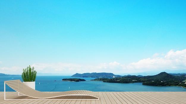 Méridienne sur terrasse en hôtel ou copropriété avec vue mer