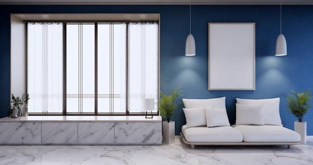 Meubles de canapé et maquette de conception de chambre bleue moderne rendu minimal.3d