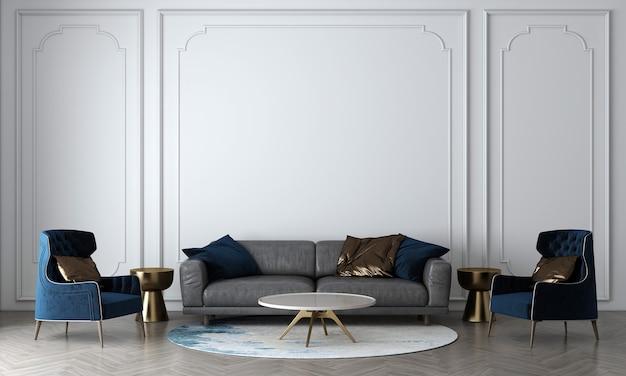 Meubles de décoration et de décoration modernes et confortables du salon et rendu 3d de fond de texture de mur blanc