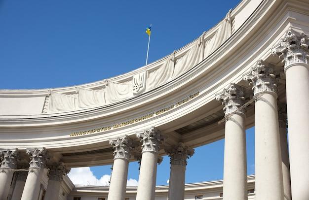 Ministère des affaires étrangères de kiev