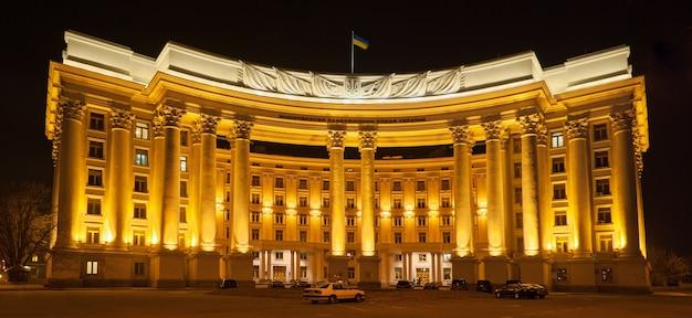 Ministère des affaires étrangères de l'ukraine à kiev