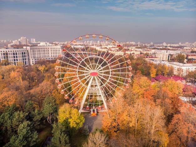 Minsk grande roue automne