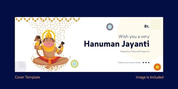 Modèle de couverture facebook de salutations hanuman jayanti
