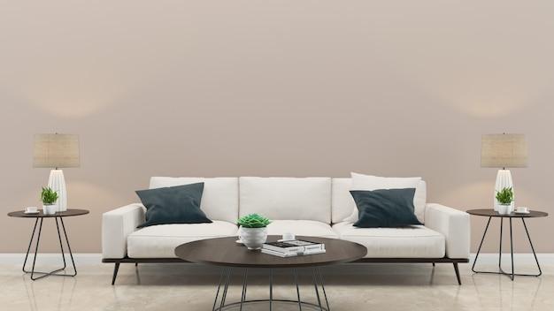 Modèle de fond de maison de salon de canapé blanc de mur de marbre de marbre