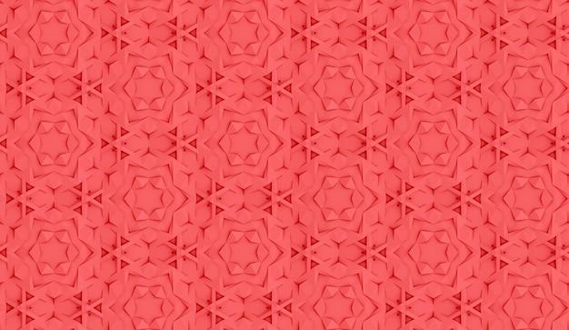 Modèle sans couture volumétrique complexe illustration 3d de couleur corail vivant