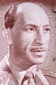 Mohammed zahir shah un portrait de l'argent afghan