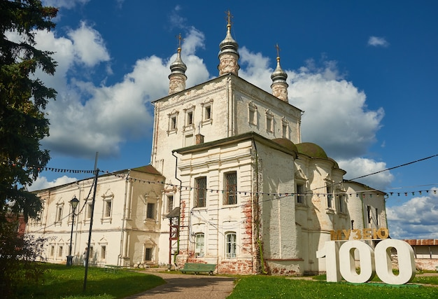 Monastère de la dormition goritsky, pereslavl-zalessky 23 août 2019