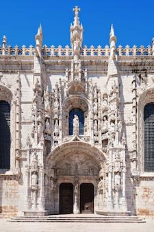 Le monastère des hiéronymites ou monastère des hiéronymites est situé à lisbonne, portugal
