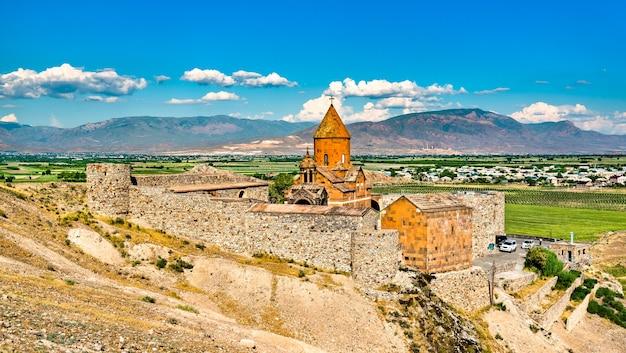 Monastère de khor virap situé en arménie