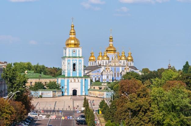 Monastère saint-michel au dôme doré. kiev, ukraine