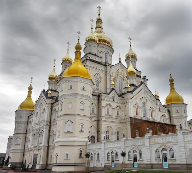 Monastère de la ville de pochaev sur fond de ciel
