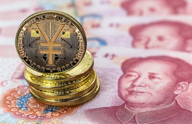 Monnaie numérique chinoise, appelée yuan numérique ou e-rmb. concept d'économie chinoise