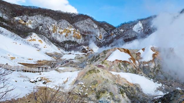 Montagne noboribetsu japon