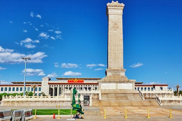 Monument aux héros du peuple sur la place tian'anmen - la troisième plus grande place du monde, pékin, chine.