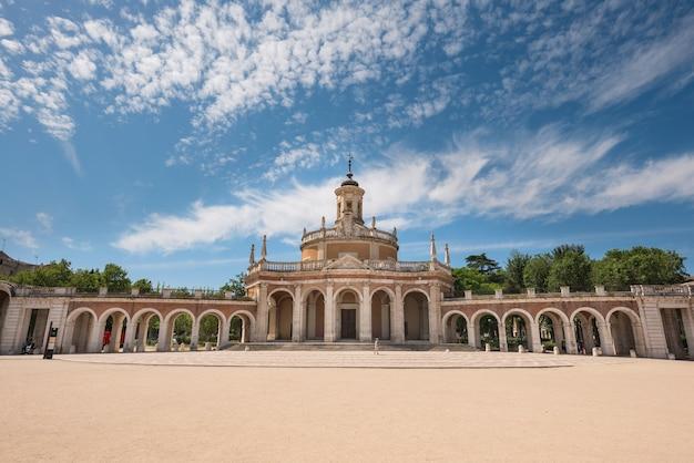 Monument célèbre d'aranjuez, église san antonio de padua, madrid, espagne.