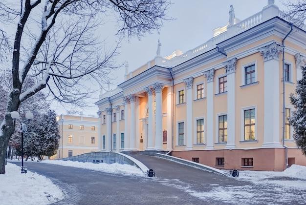 Monument de gomel en hiver palais rumyantsev