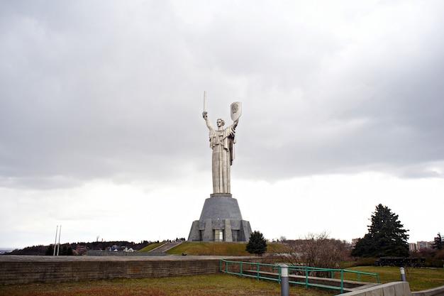 Monument de la mère patrie, kiev