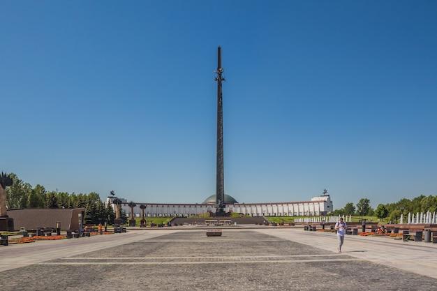 Monument de la victoire dans le parc de la victoire à moscou. russie