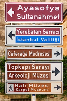 Monuments d'istanbul dans les panneaux de signalisation, turquie