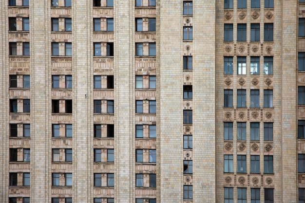 Moscou, russie 11 septembre 2021 université d'état mv lomonosova sur vorobyovy gory, mgu, image en gros plan
