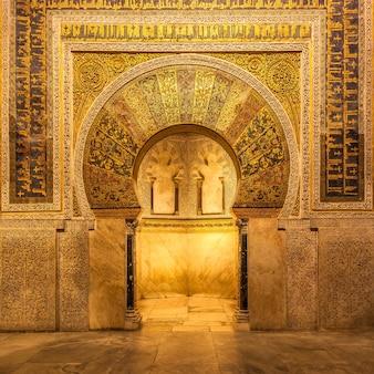 La mosquée-cathédrale de cordoue est le monument le plus important de tout le monde musulman occidental et l'un des bâtiments les plus étonnants du monde.