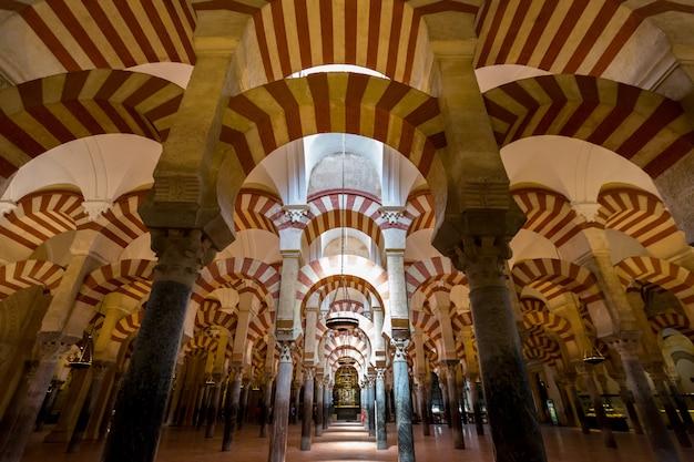 Mosquée mezquita, cathédrale de cordoue, espagne