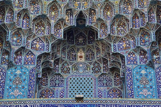 Mosquée sur la place naqsh-e jahan à ispahan, en iran