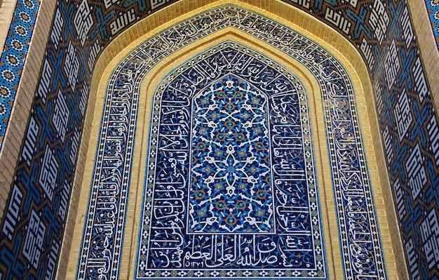 La mosquée de la ville de yazd, iran