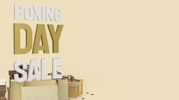Le mot du lendemain de noël et les coffrets cadeaux pour le rendu 3d du concept de shopping