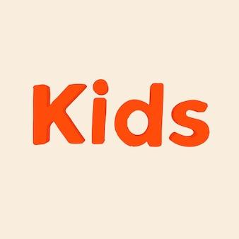 Mot d'enfants dans un style de texte semblable à de l'argile