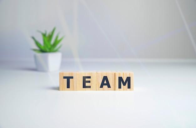 Le mot équipe. gestion des employés. personnel de travail.