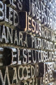 Mot de jésus