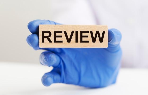 Mot de révision, inscription. concept de résumé et de récapitulation, analyse