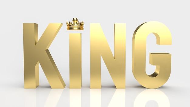 Le mot roi d'or sur fond blanc pour le rendu 3d du concept d'entreprise
