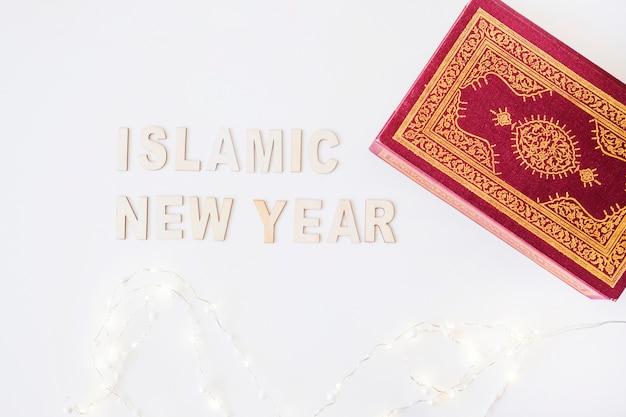 Mots du nouvel an islamique et coran
