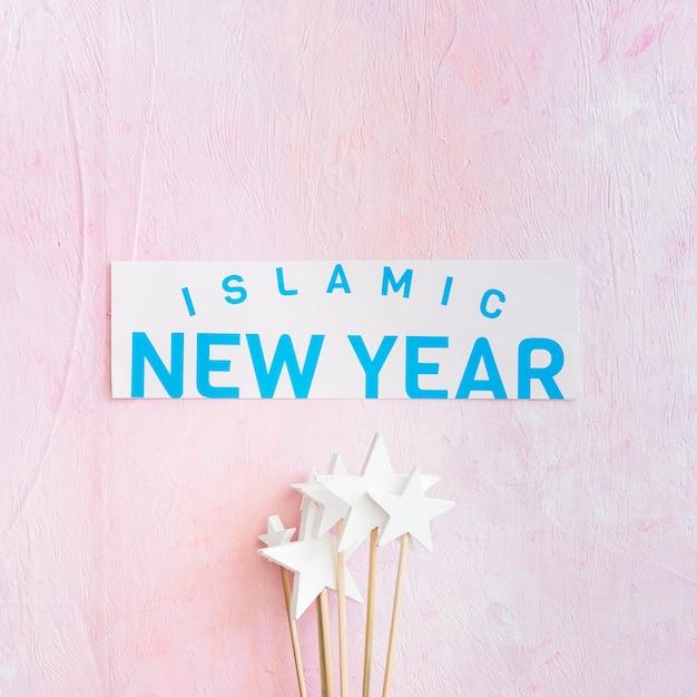 Mots et étoiles du nouvel an islamique
