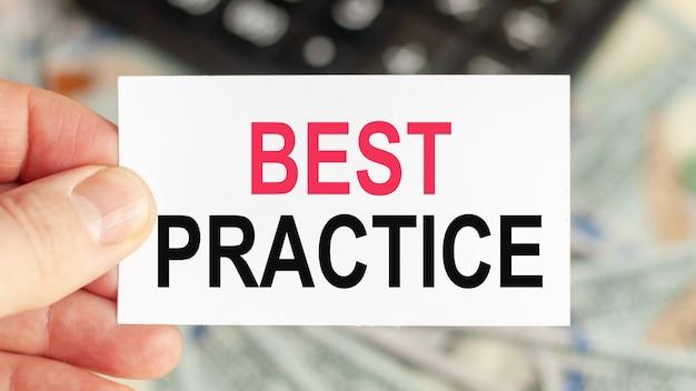 Mots de motivation: meilleure pratique