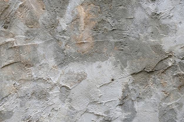 Mur de ciment gris texture grunge. espace de copie