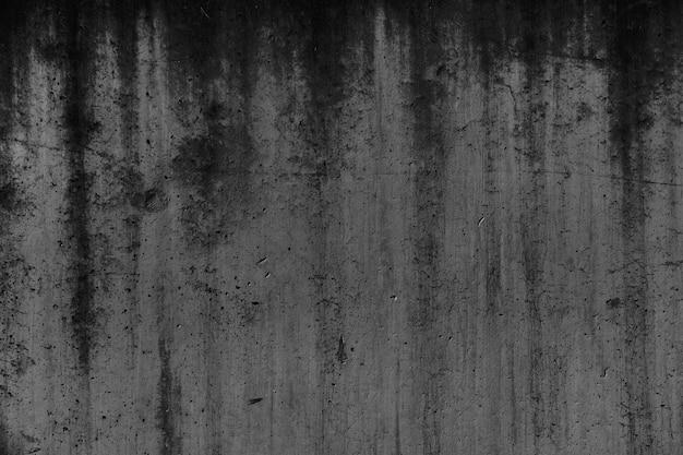 Mur de ciment grunge