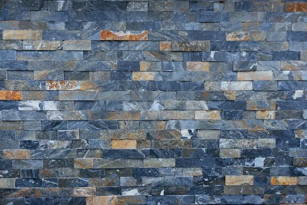 Mur décoratif avec des briques