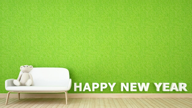 Mur d'herbe de décoration dans la chambre de l'enfant pour bonne année - rendu 3d