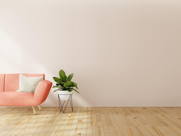 Mur intérieur du salon mock up