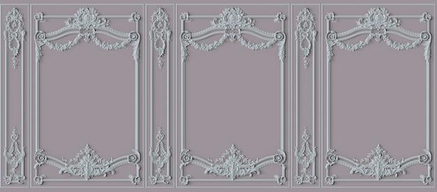Mur intérieur avec moulage illustration 3d modèle sans couture