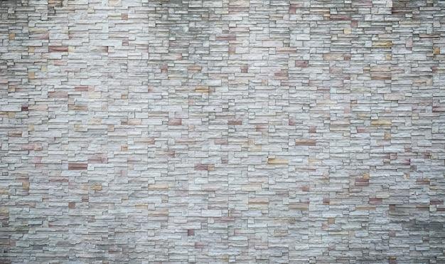 Mur de pierre décoratif